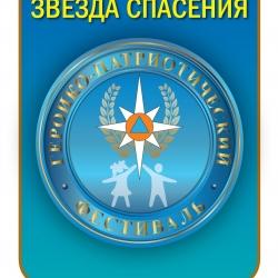 I этапе III Всероссийского героико-патриотического фестиваля детского и юношеского творчества